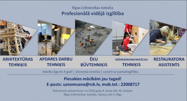 Rīgas Celtniecības koledža