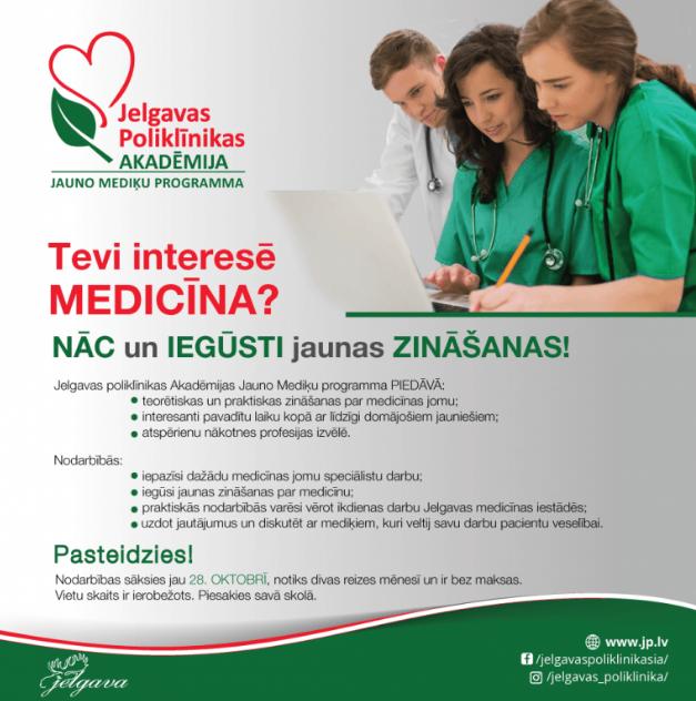Jauno mediķu programma Jelgavas poliklīnikas Akadēmijā