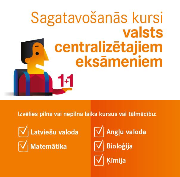 RSU organizē sagatavošanās kursus centralizētajiem eksāmeniem