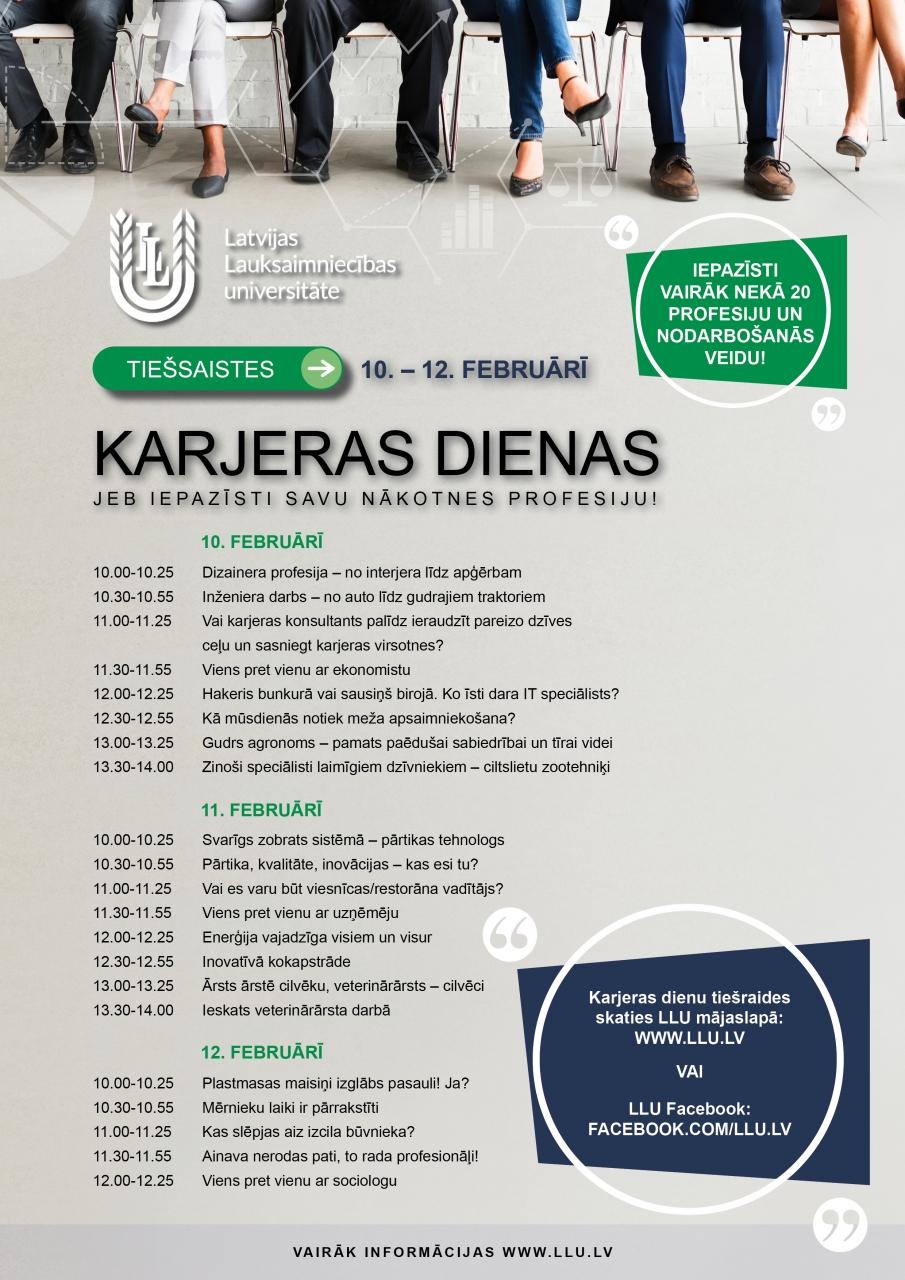 LLU Karjeras dienas 10.-12. februāris