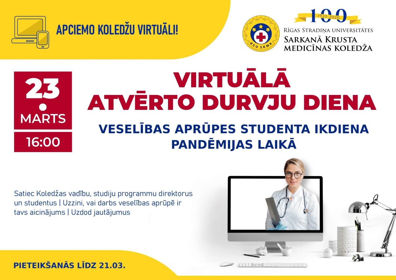 RSU Medicīnas koledža tiešsaiste