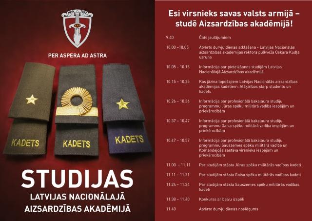 14.maijā Latvijas Nacionālā aizsardzības akadēmija organizēs Atvērto durvju dienu