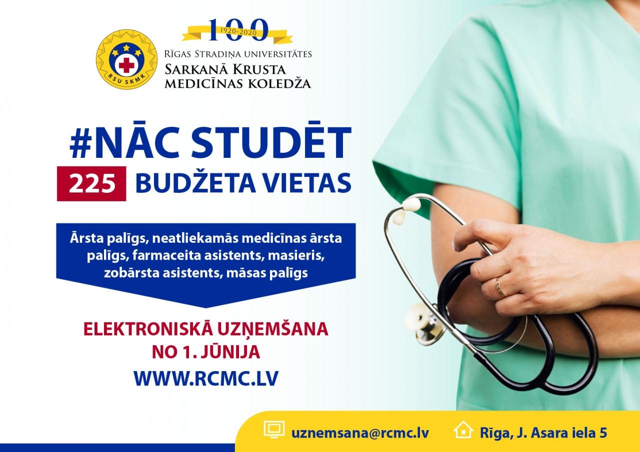 Rīgas Stradiņa universitātes Sarkanā Krusta medicīnas koledžā no 1. jūnija tiks atvērta elektroniskā uzņemšana