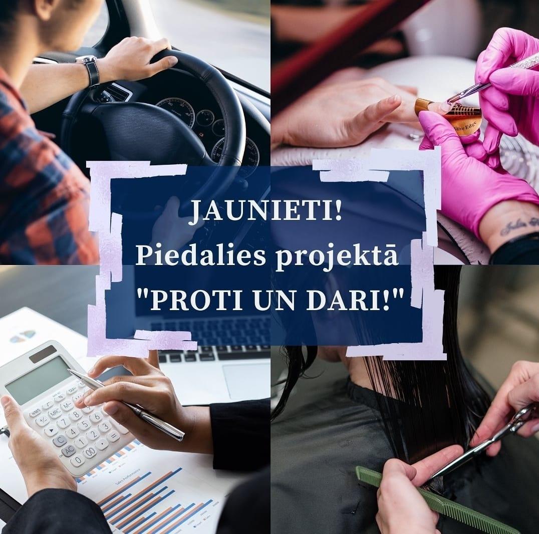 """Eiropas Sociālā fonda projekts """"PROTI un DARI"""""""
