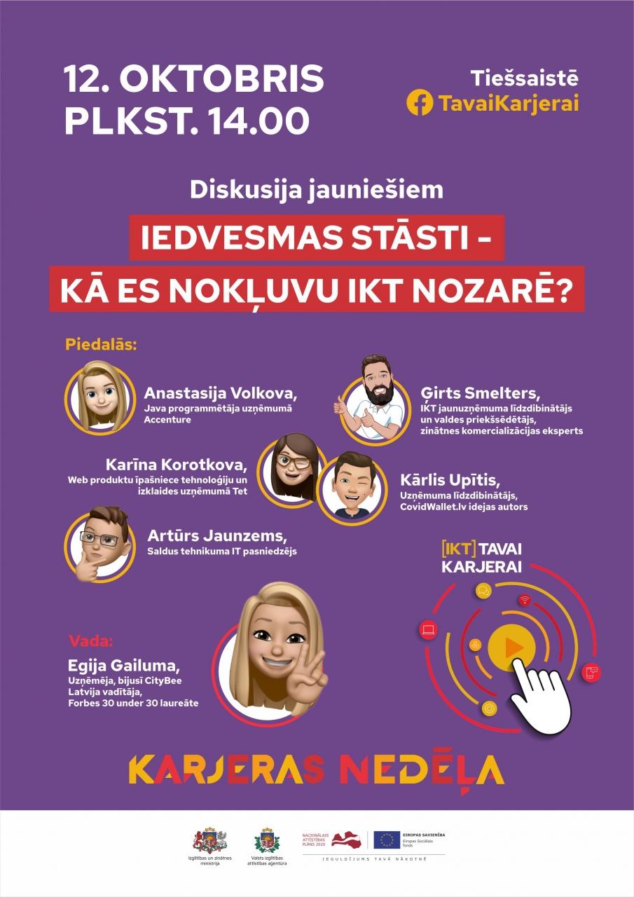 Tiešsaistes diskusija jauniešiem - Iedvesmas stāsti – kā es nokļuvu IKT nozarē?