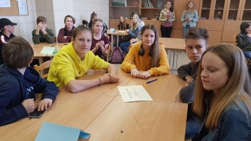 Angļu valodas konkurss 7., 8. un 11. klasēm