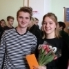 Valentīndiena skolā