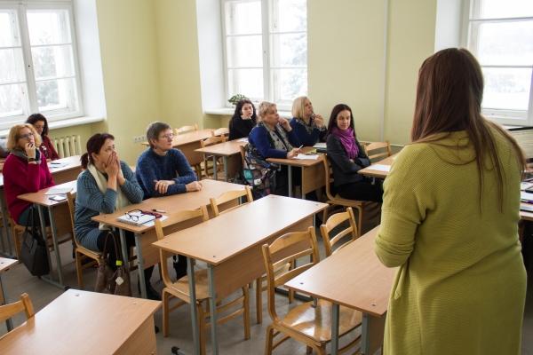 """Konference """"Kompetences kā mācīšanās rezultāts"""""""
