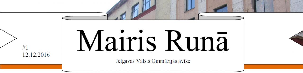 Skolas avīze