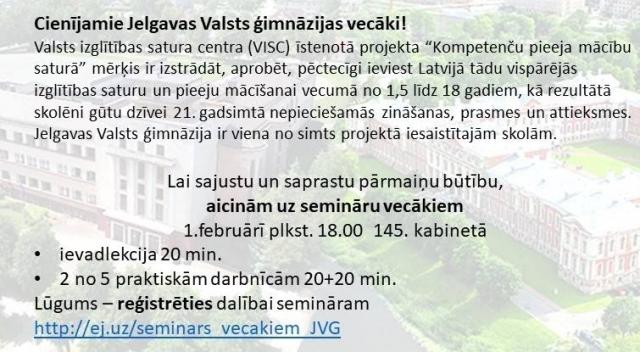 Seminārs Jelgavas Valsts ģimnāzijas skolēnu vecākiem