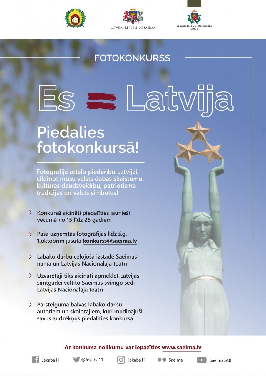 """Fotokonkurss """"Es = Latvija"""""""