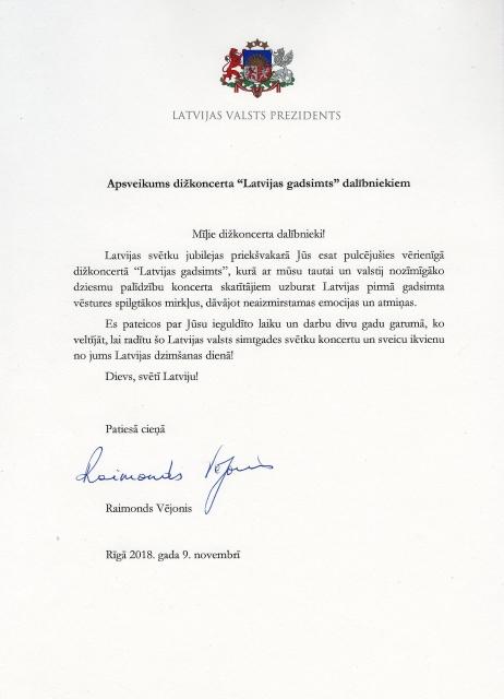 """Apsveikums dižkoncerta """"Latvijas gadsimts"""" dalībniekiem"""