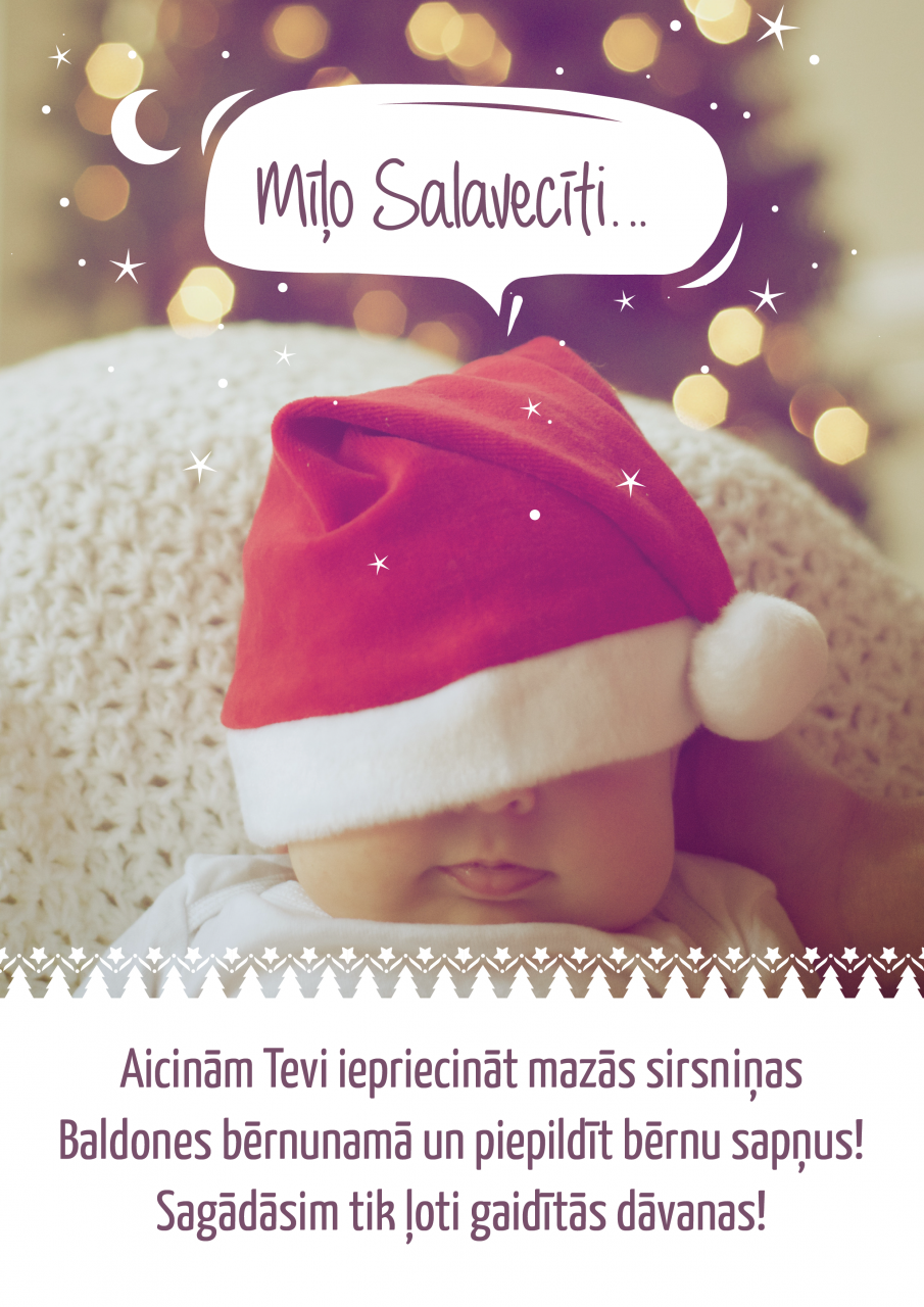 Sagādāsim bērnunama bērniem dāvanas!
