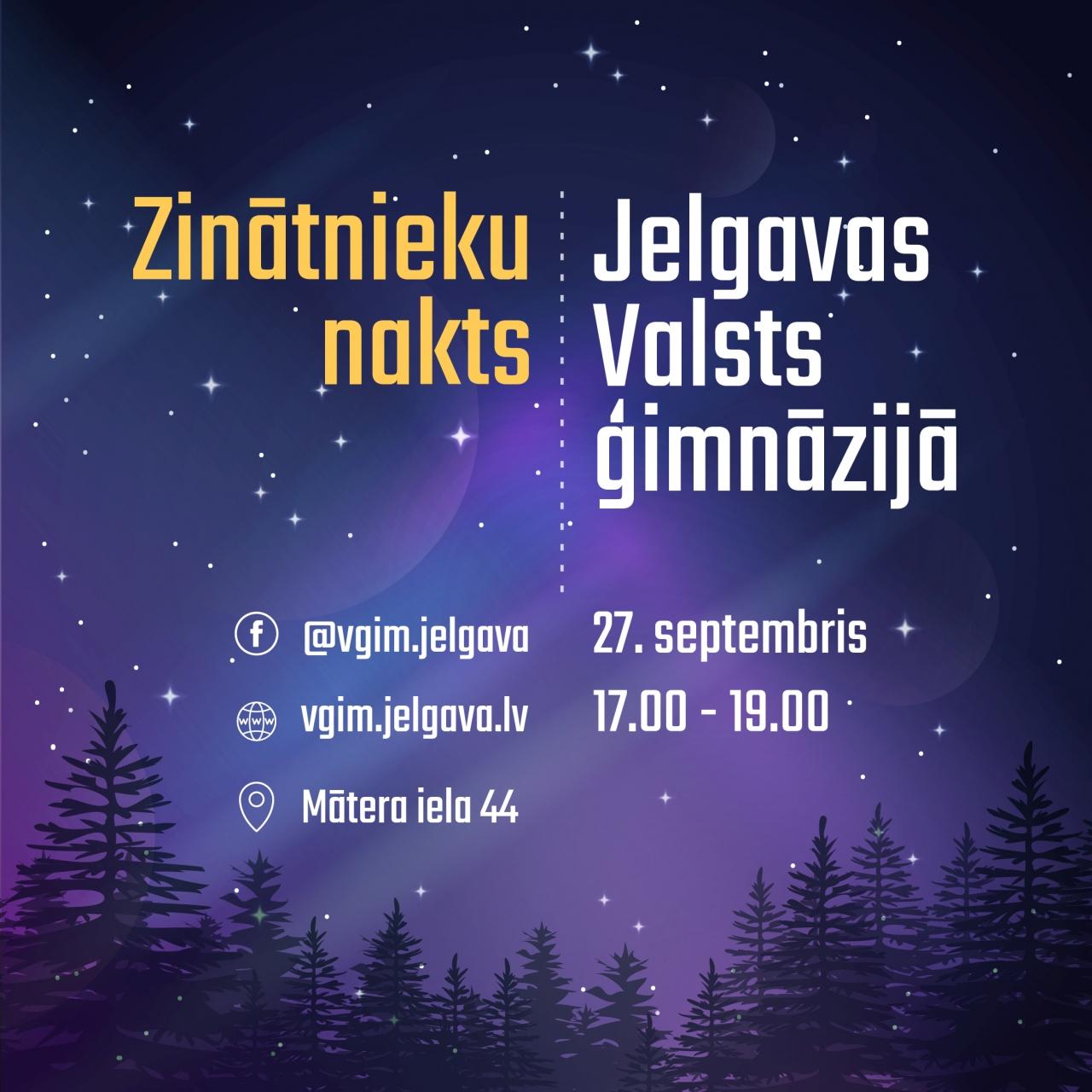 Zinātnieku nakts Jelgavas Valsts ģimnāzijā