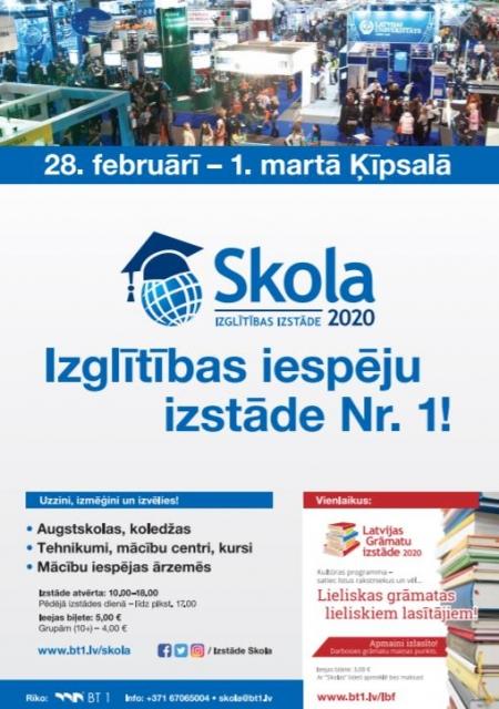 "Izglītības izstāde ""SKOLA 2020"""
