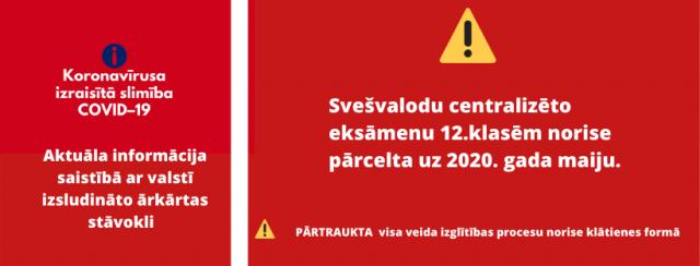 Svešvalodu centralizēto eksāmenu 12.klasēm norise pārcelta uz 2020. gada maiju