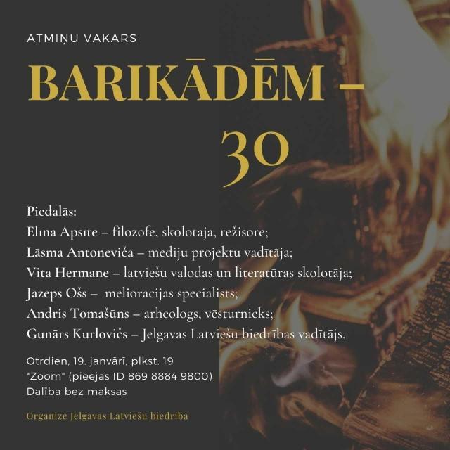 Barikādēm - 30