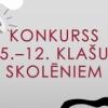 Konkurss 5.–12. klašu skolēniem – iztēlojies sevi Valsts prezidenta amatā un sagatavo uzrunu tautai Latvijas 103. dzimšanas dienā!