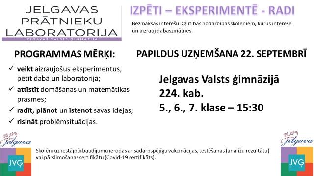 Jelgavas Prātnieku laboratorijas iestājpārbaudījums.